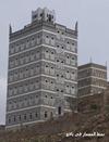 المعمار في يافع ــ يهر2