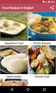 Food recipes in english android apps on google play food recipes in english screenshot thumbnail forumfinder Images