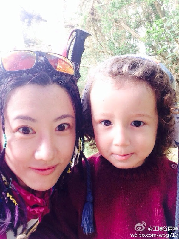 Wang Bogu China Actor