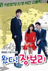 Jang Bo Ri is Here - Sự trở về của Jang Bo Ri