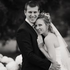 Wedding photographer Aleksey Lyapnev (Lyapnev). Photo of 11.09.2018