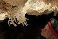 Helictite, Whiterock Cave | photo © Robbie Shone