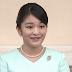 眞子さまと小室圭さん、年内に結婚…国民は、どのようにとらえるべきなのでしょうか?mk