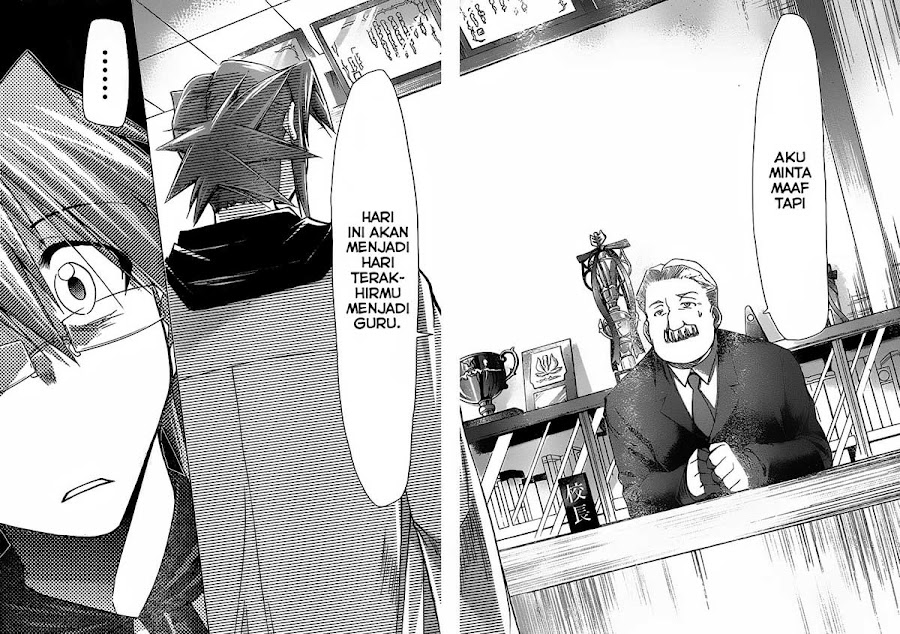 Komik denpa kyoushi 002 3 Indonesia denpa kyoushi 002 Terbaru 20|Baca Manga Komik Indonesia|