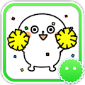 Download Stickey Play Cute Funny APK