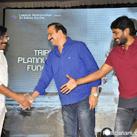 Bengal Tiger Triple Platinum Disc Function