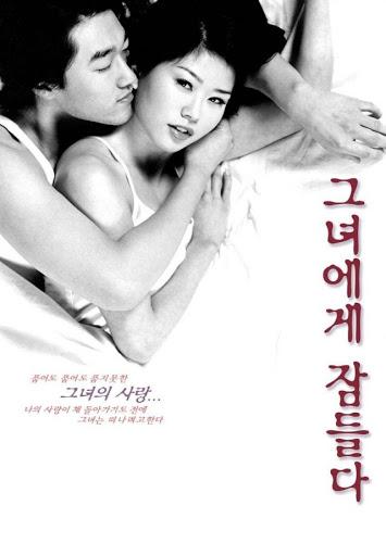 [เกาหลี18+] Love Her (2001) [Soundtrack ไม่มีบรรยาย]