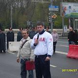 extreme_rostov_2011