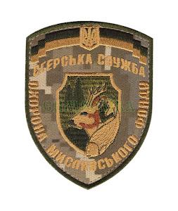 ДЛО Єгерська служба охорона мисливського фонду