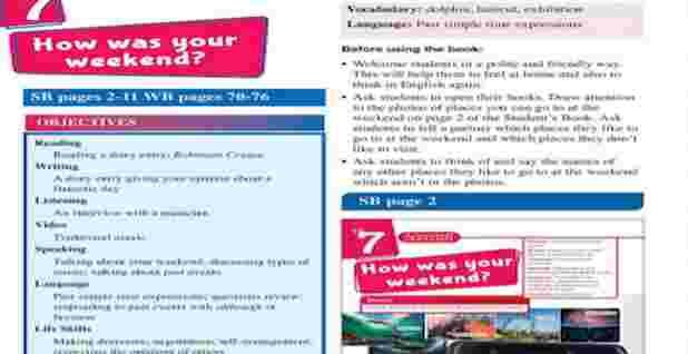 دليل المعلم فى اللغة الانجليزية للمرحلة الاعدادية pdf كامل للصفوف الثلاثة Teacher guide for preparatory