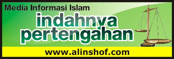 Mini Banner Al-inshof