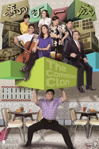 Cú Lội Ngược Dòng - The Comeback Clan SCTV9