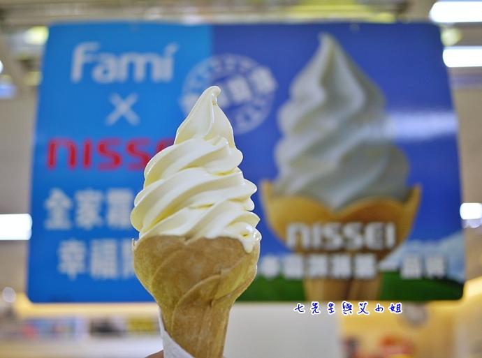 全家 Fami X NISSEI 霜淇淋