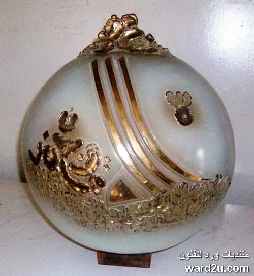 رعد الدليمي خزاف الحروف الذهبية