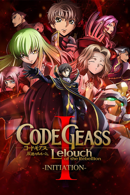 Code Geass: Lelouch of the Rebellion I – Initiation