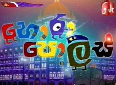 HORA POLICE (42) 2016-05-06- Final episode