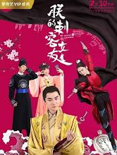 My Assassin Girlfriend China Web Drama