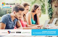 http://innovationstarterbox.bg/events/mladi-poslanitsi-na-inovatsiite-i-tehnologiite/#youth-spark-2016-9