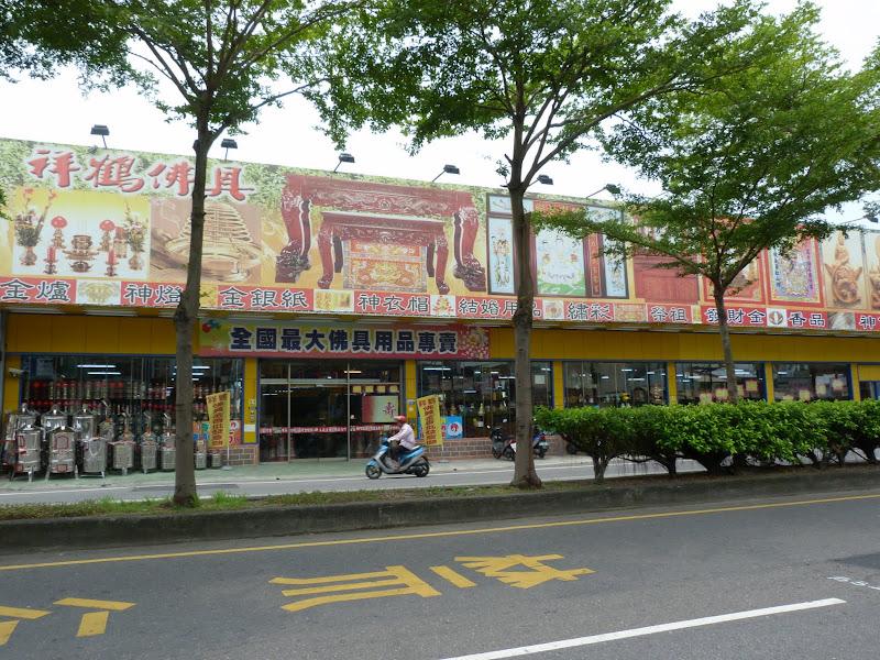 Tainan County. De Meinong à Tainan en scooter. J 13 - vendredi%2B20%2B284.JPG