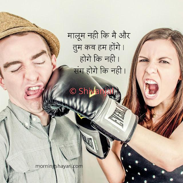heartbroken shayari, hindi shayari,