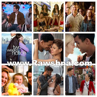 افضل افلام رومانسية كوميدي اجنبية تستحق المشاهدة