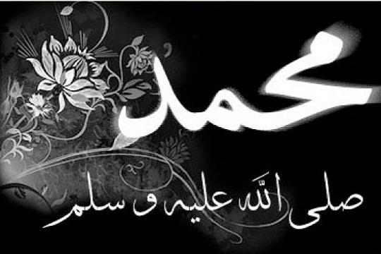 Великие люди о пророке Мухаммаде (мир ему)