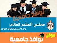https://lh3.googleusercontent.com/-m1TXanPyhQc/UgdzdVLiPMI/AAAAAAAACW0/xMBrfhcW7Mw/s200/university-jordan.jpg