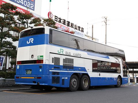 JRバス関東「ドリーム高松・松山号」 D674-04508 リア