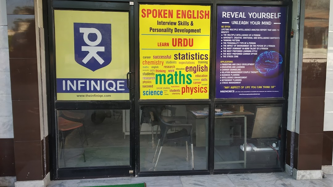 The Infiniqe - Educational Institution in Jammu