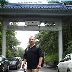 Kukkiwon 2011 029.jpg