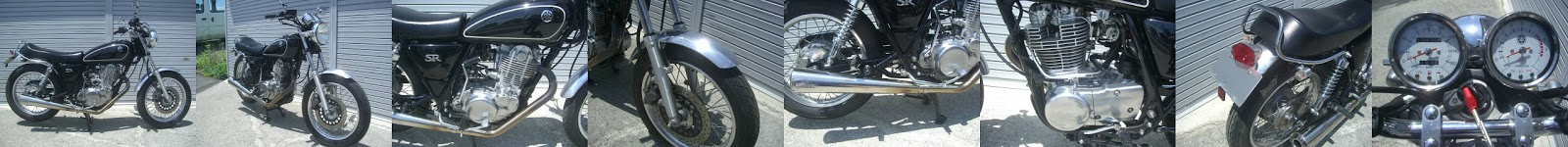 SR400fi with Over racing exhaust