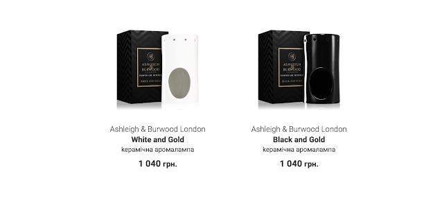 Ashleigh & Burwood London Aromalamps Notino Aromatheraphy