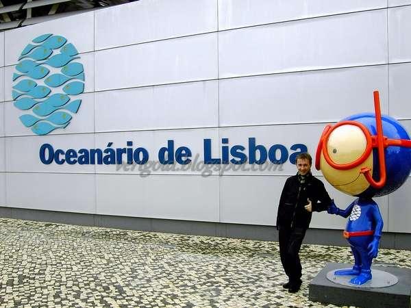 Самый большой Океанариум Европы в Лиссабоне