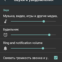 galaxy s marshmallow (14).png