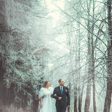 Wedding photographer Mariya Golovchanskaya (Mariya9). Photo of 07.12.2014