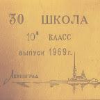 Albom 1969-6