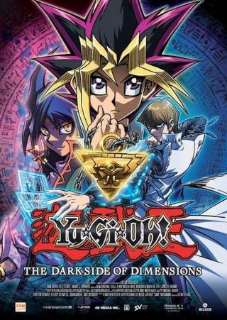 Yu-Gi-Oh!: Chiều không gian tối - Yu-Gi-Oh!: The Dark Side of Dimensions