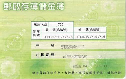 [手機版]居家有機發芽(催芽)黃豆培育紀錄2010-太平洋有機農藝