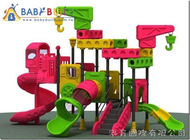 BabyBuild 建構主題遊具