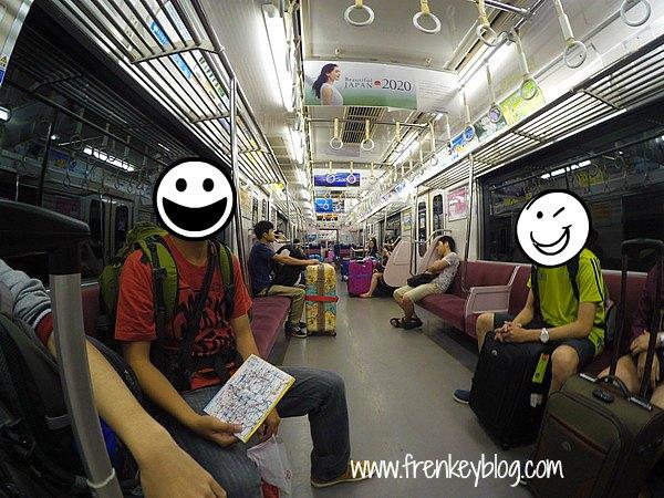 Suasana dalam Kereta Keikyu menuju Shinagawa