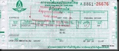 SRT Train Ticket Hat Yai to Pedang Besar