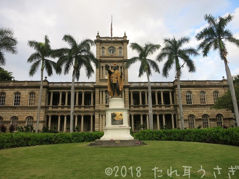 ハワイ旅行㉟ カメハメハ大王の像をレンタカーで見に行ったのでレビュー アリイオラニ ハレ周辺の駐車場