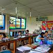 SCIENCE CLASS.jpg