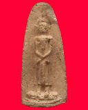 หายาก !! หลวงพ่อบุญมี วัดโพธิสัมพันธ์ พระเนื้อผงยุคต้น สร้างพ.ศ. 2485-2497