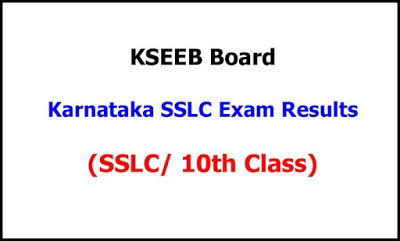 Karnataka Secondary Education Board(KSEEB) Will Announced The SSLC Class 10th Result on Monday- 2020
