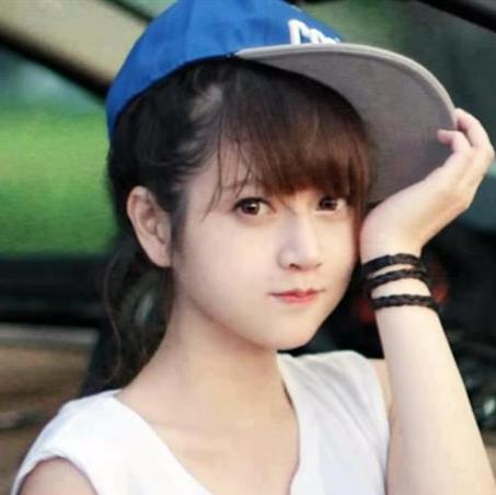 Em Xinh