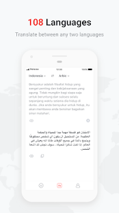 U-Dictionary: Translate & Learn English Screenshot