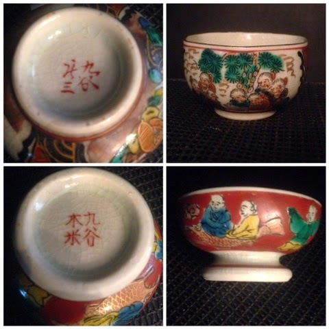 Modern Japanese Pottery And Porcelain Marks 窯印 Kutani