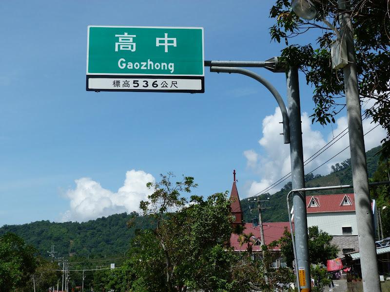 Tainan County. De Baolai à Meinong en scooter. J 10 - meinong%2B046.JPG