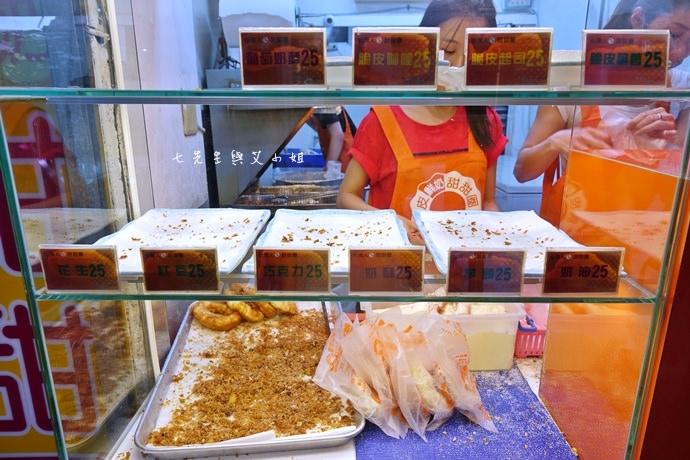 4 台灣人ㄟ甜甜圈 脆皮鮮奶甜甜圈